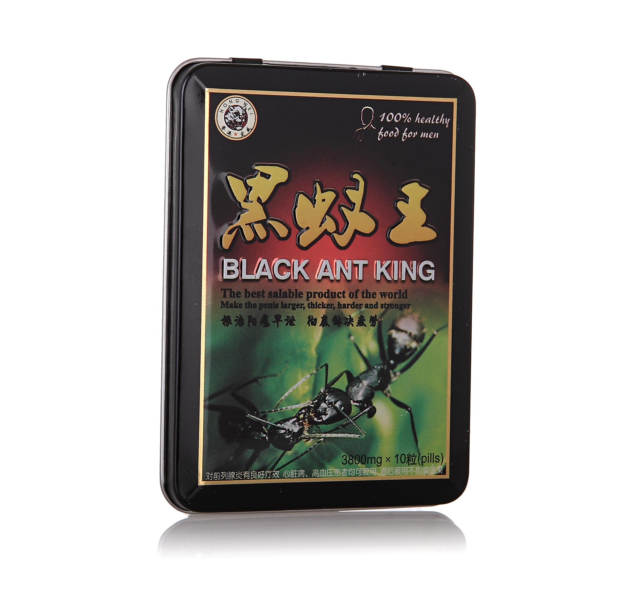 黒蟻王(BLACK ANT KING)